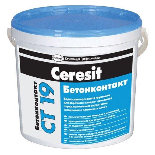 Купить бетон контакт церезит раствор готовый кладочный цементный м150 сертификат соответствия